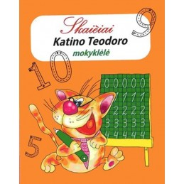 Katino Teodoro mokyklėlė....