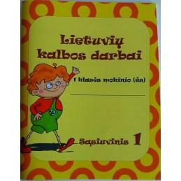 Lietuvių kalbos darbai 1...