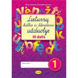 Lietuvių kalbos ir...