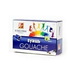 """Guašas """"Klasika"""" LUČ, 6 spalvų"""