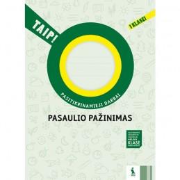 PASAULIO PAŽINIMAS....
